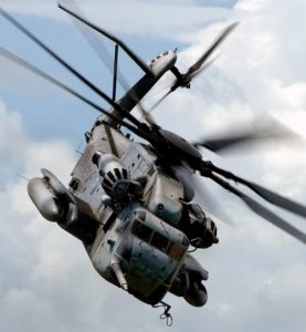 military helicopter parts